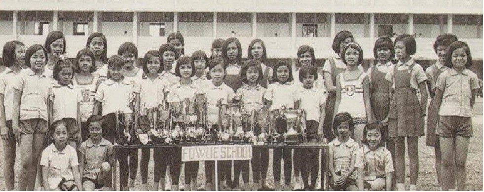 Fowlie School's Sports Day 1977